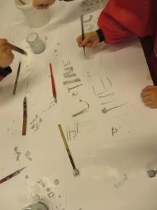 Outils de calligraphie