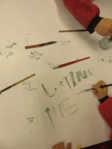 Calligraphie à la maternelle