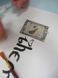 Mot calligraphié