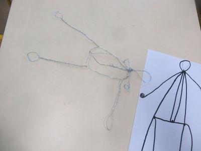 Armature en fil de fer