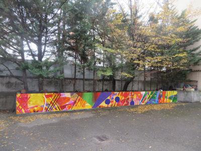 Photomontage fresque